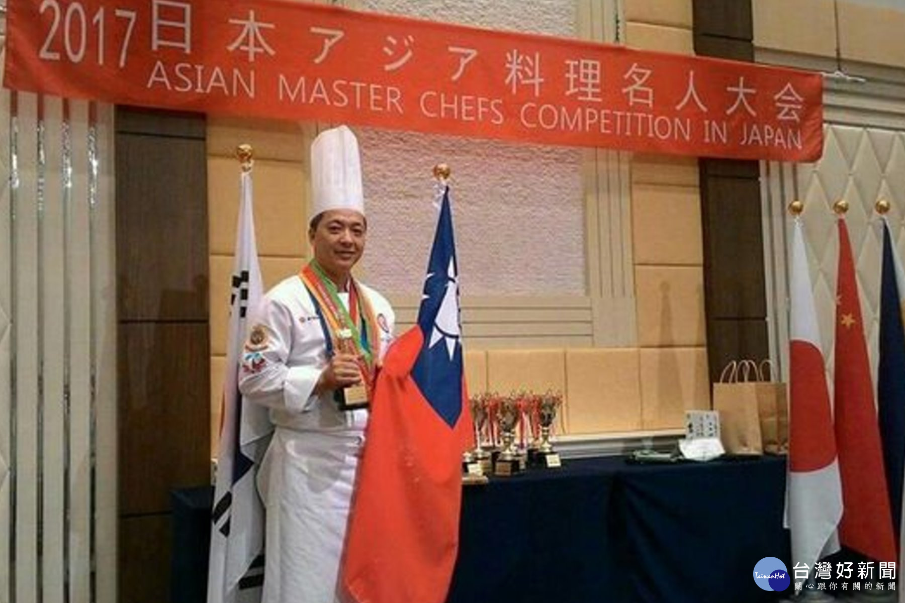 日本亞洲名廚料理名人大賽 台首大盧保吉老師榮獲金牌