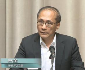 林全表明正式辭職行政院長後後,不接受任何政府部門工作。(圖/行政院)