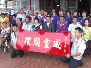 感謝東窯太子宮 市長贈匾威靈顯耀