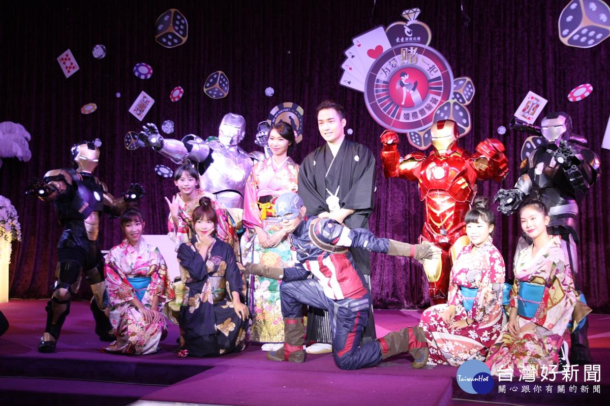 東東3家宴會場歡慶16週年 共同舉辦婚禮體驗營