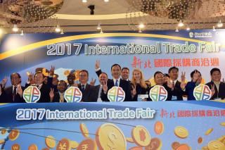 市長朱立倫出席「2017新北市國際採購商洽週」開幕記者會。(圖/記者黃村杉攝)