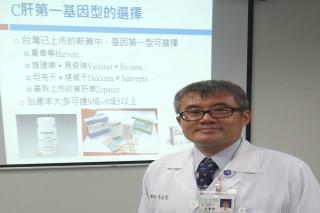 C肝新療法治癒率超過9成,奇美醫院醫師提醒C肝病患勿延誤治療。