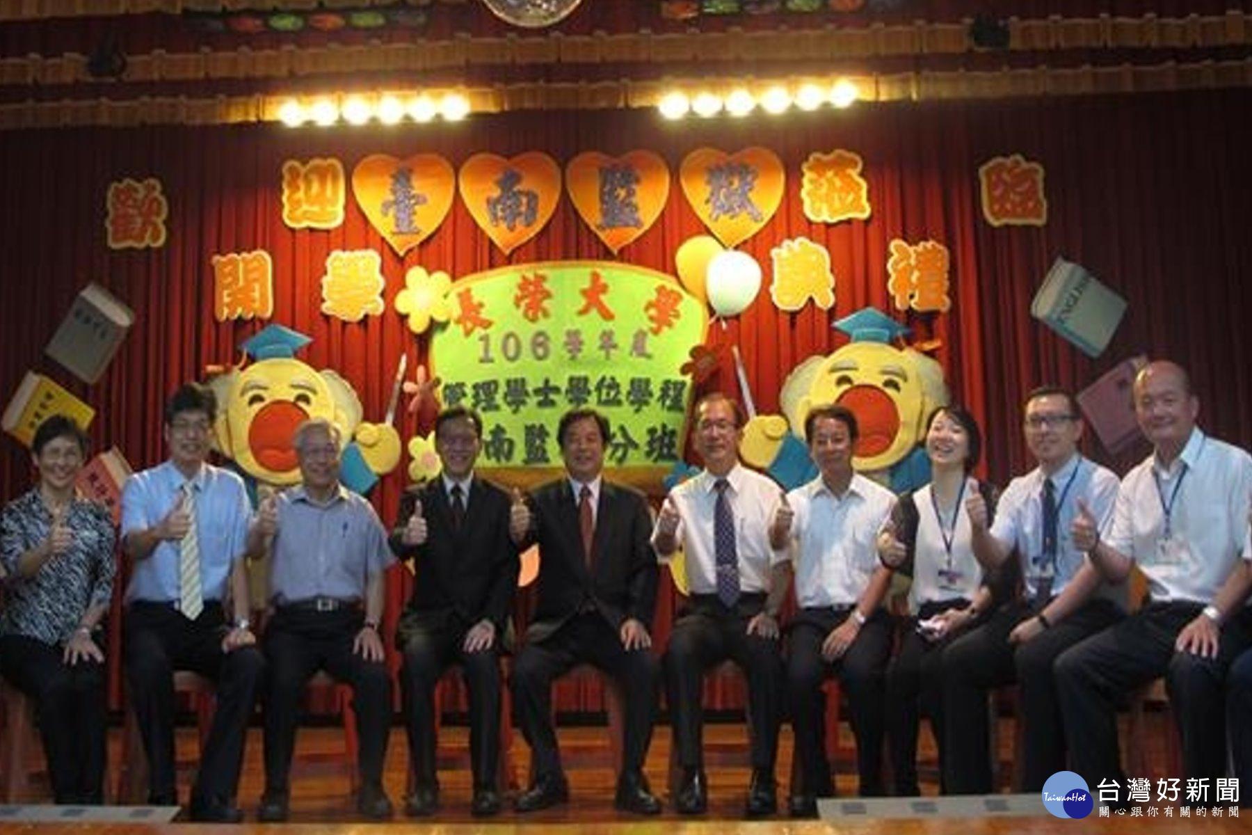 長榮大學與台南監獄合作 受刑人修滿學分可獲大學文憑