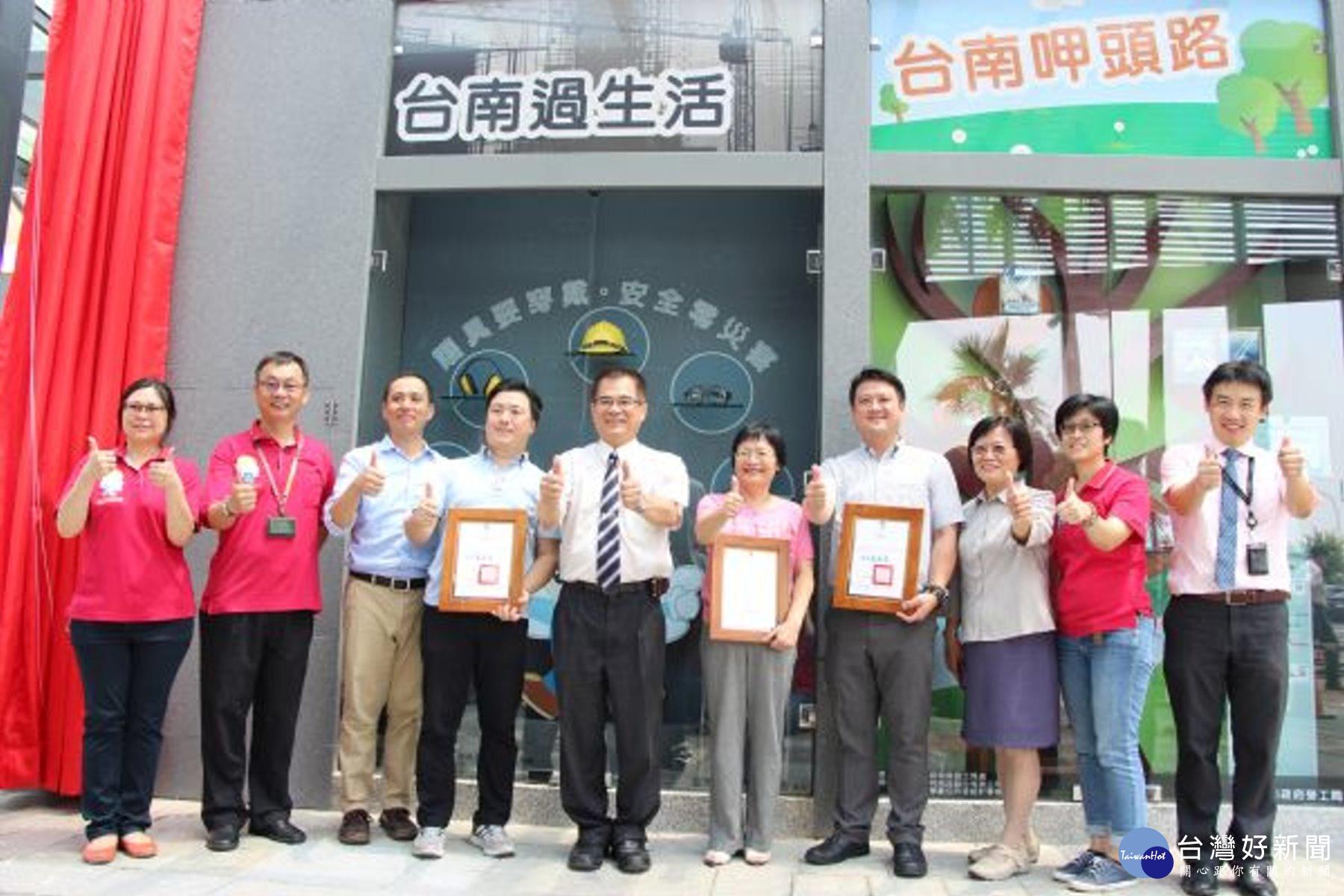 就業創業訊息普及化 南市勞工局設產官學公益平台