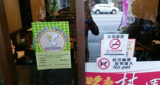 台中市多家餐廳業者紛紛加入餐餐具到好餐廳的行列,一起鼓勵民眾不要使用免洗餐具。