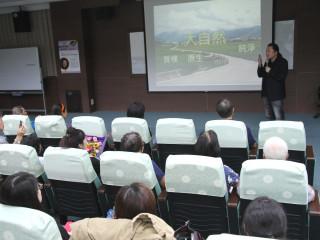 台東未來趨勢領航系列演講 鼓勵年輕人要培養「軟實力」