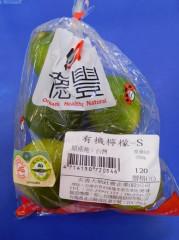 台北市衛生局5日公布7月生鮮蔬果檢驗殘留農藥含量結果,79件蔬果產品中7件不符合規定,不合格率8.9%,而有機食品連鎖專賣店聖德科斯,其天母店的有機檸檬竟榜上有名。(圖/台北市衛生局)