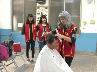 華山竹北二站滿週年 帶爺奶按摩剪髮