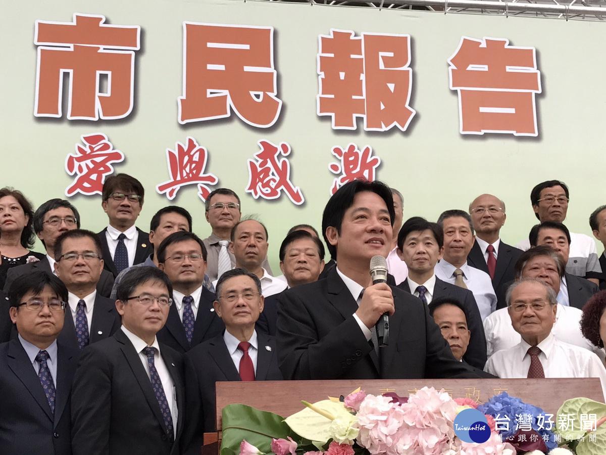表達對台南的「愛與感激」 賴清德召開向市民報告記者會