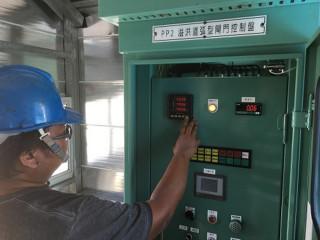 南區水資源局已完成所轄管之水庫堰壩各項設施檢查及防汛應變整備作業。(圖/記者何沛霖攝)
