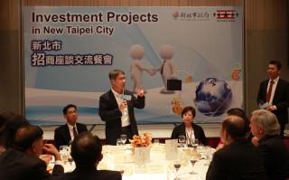 葉惠青副市長出席新北市招商座談交流餐會。(圖/記者黃村杉攝)