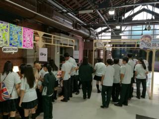 僑泰高中設計科學生參觀動漫展