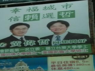 廣告看板--1