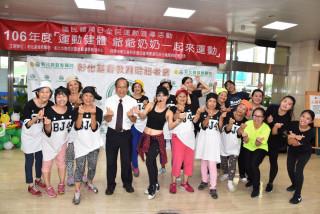 9月9國民體育日 彰基醫院鼓勵長者要活就動