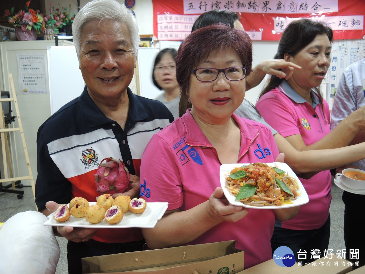 SQ09075-2埔鹽廍子社區「吃遍彰化一碗麵」