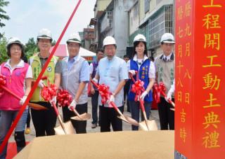 「桃園區2-5埤塘景觀美化工程」舉行開工動土典禮。