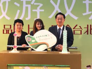 行銷台北微旅遊 經典美食前進上海