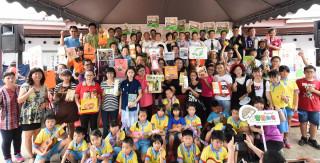 「食旅中台灣 吃在地玩在地」彰化場行銷活動,貴賓與參與廠商合影。