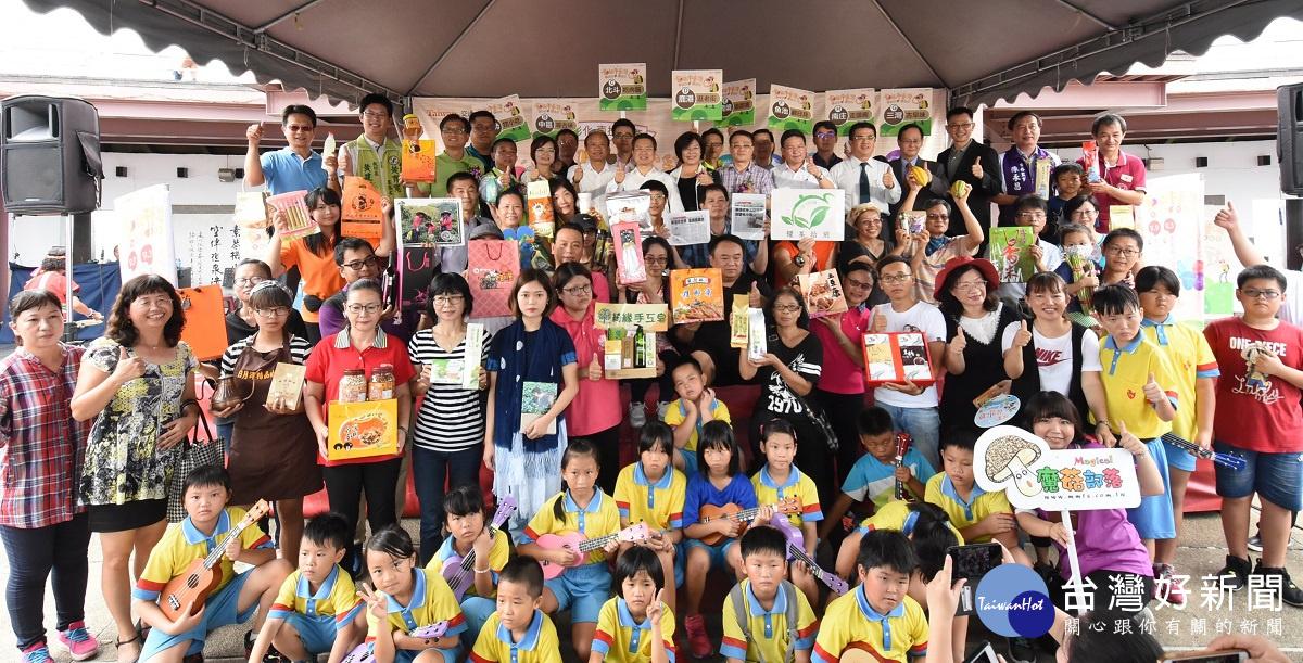 「食旅中台灣」 八卦山開賣行銷苗、中、彰、投特色美食