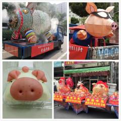 萬能科大所做的超人豬、鐵鋁罐製作之環保神豬遊行、平安豬饅頭。