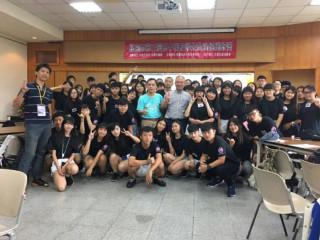 桃市府青年事務局為培養青年參與公共事務,舉辦「第三屆桃園市高中職校學生自治組織研習營」。