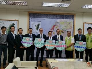 丹麥的「哥本哈根基礎建設基金」(CIP),由台灣區計畫執行長侯奕愷和彰化縣長魏明谷,正式簽訂合作備忘錄。