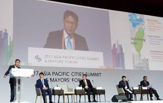 新北市副市長葉惠青於亞太城市峰會論壇 發表智慧城市推動經驗。(圖/新北市政府提供)