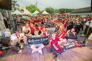 「內地小搖滾」搖滾集集,台灣內地是南投觀光口號成功打響。