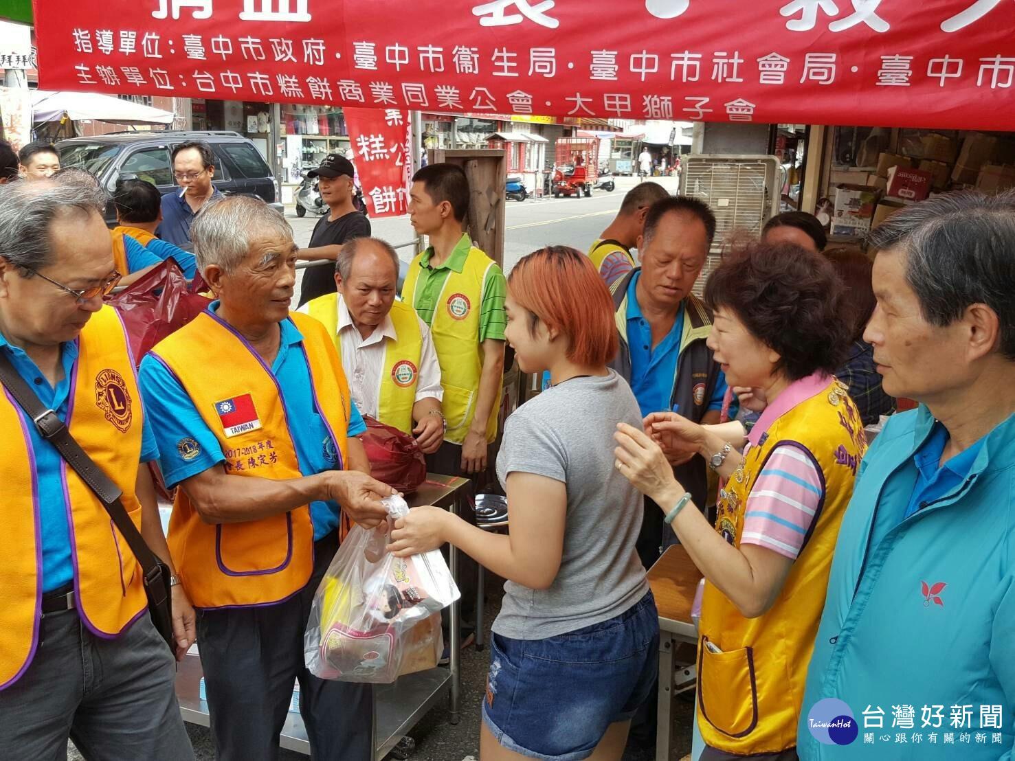 大甲獅子會辦捐血送糕餅 共挹注五百袋熱血入庫
