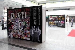 新新聞雜誌於高雄市政府四維行政中心中庭舉辦攝影展。(圖/記者郭文君攝)