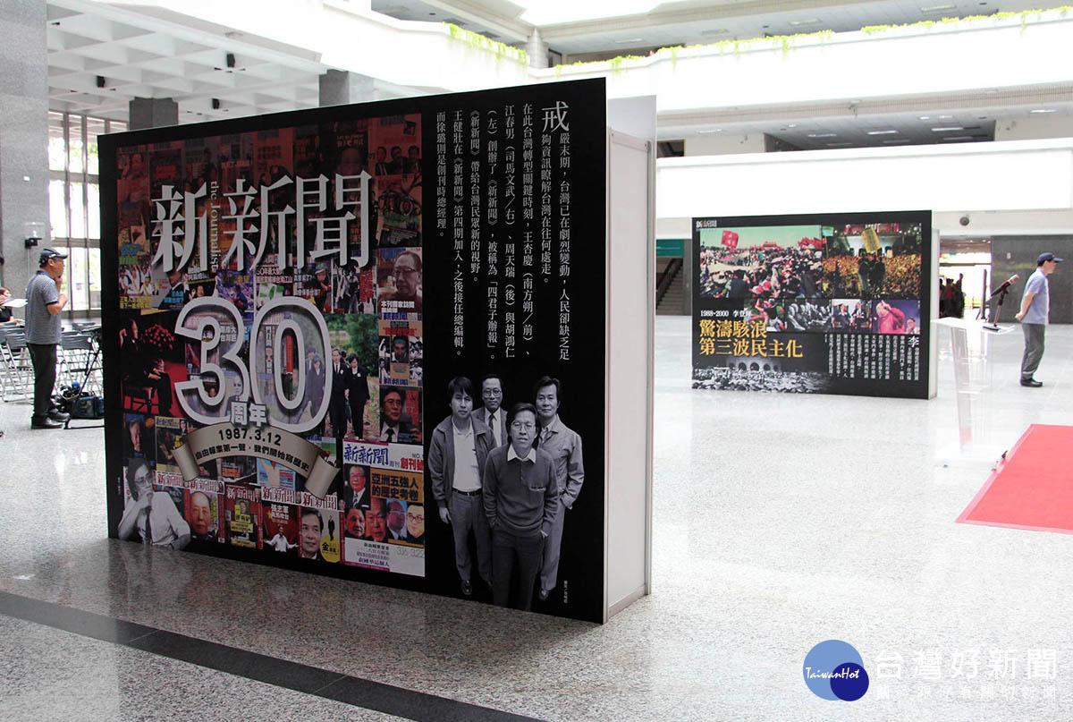 新新聞30周年 陳菊:見證台灣民主發展