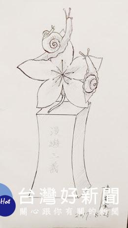 苗縣「慢城意象裝置」 由藝術家陳德隆的「漫遊三義」獲選