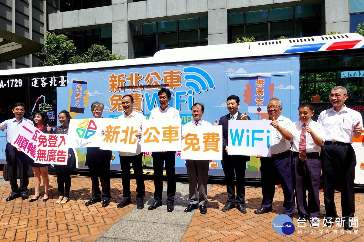 提升乘客使用網路便利性 新北推出公車免費WiFi服務