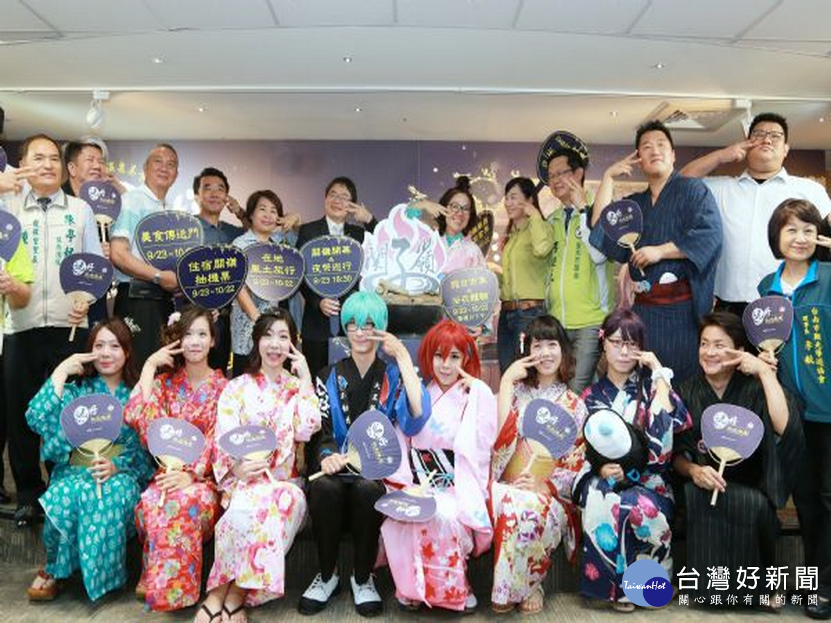 「臺南關子嶺溫泉美食節」 9月23日正式開跑