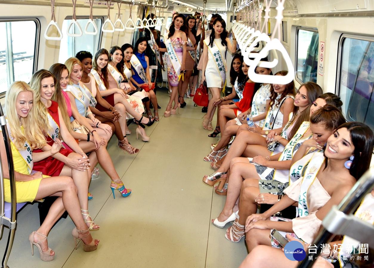全球旅遊皇后佳麗訪桃捷 美麗交流讓世界看見桃園