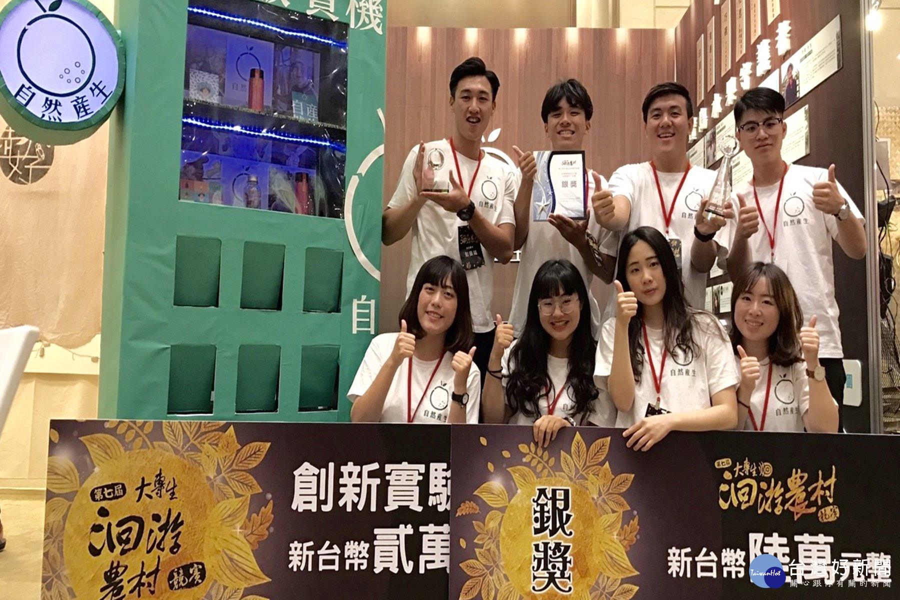大專生洄游競賽 崑大「自然產生」團隊獲銀獎及創新實驗獎