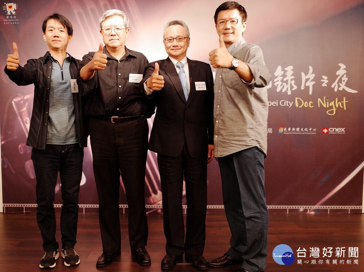《蹦火》紀錄片香港放映 透過鏡頭認識新北也看見臺灣