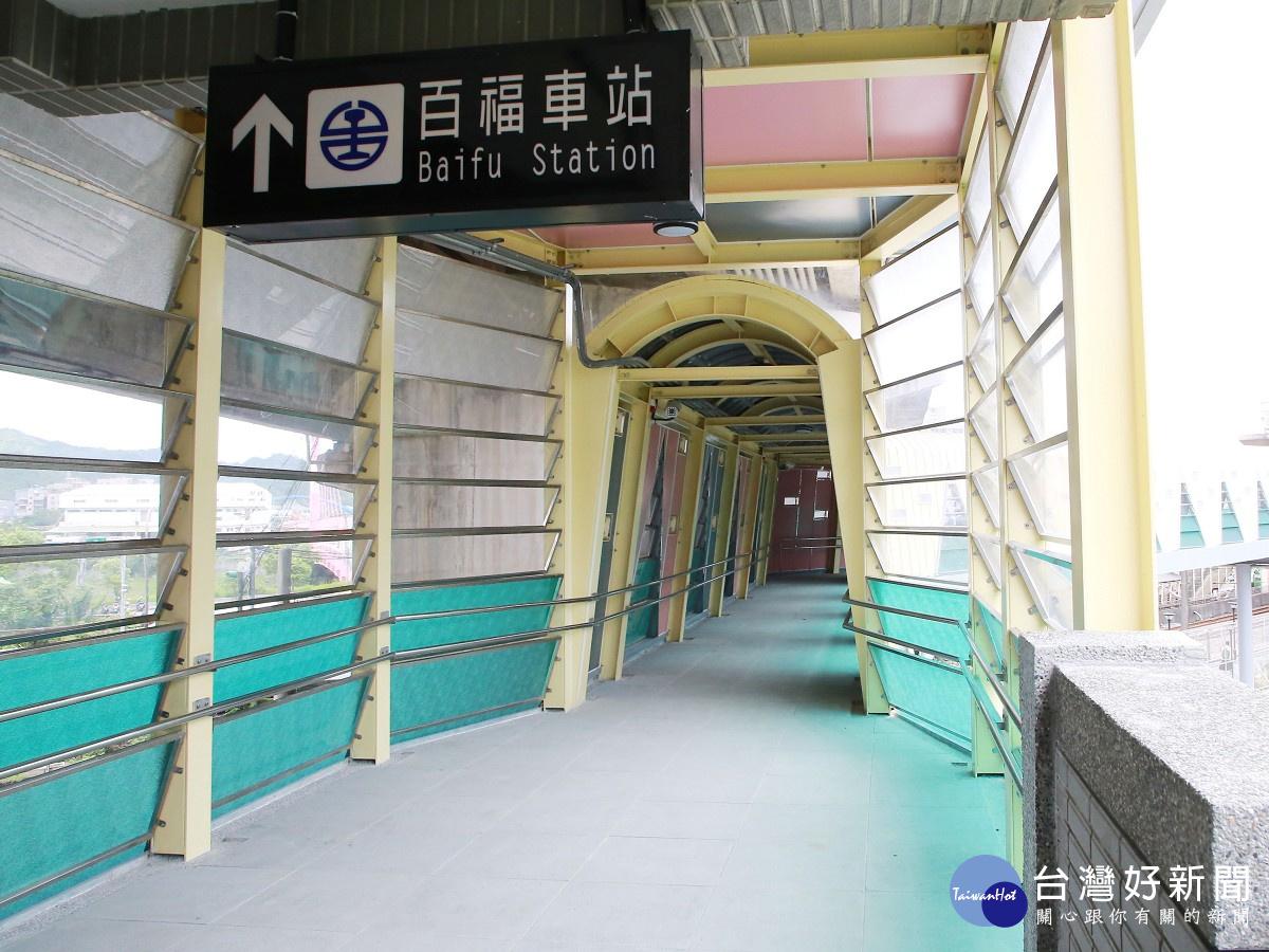 方便年邁長者通行 基隆百福車站新天橋預計十月初啟用