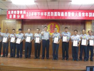加強義警同仁執勤能力 苗縣舉辦義勇警察常年訓練