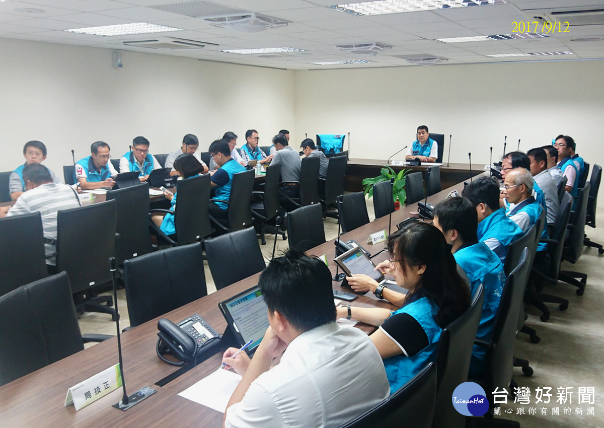 預防「泰利」颱風來襲  桃市水務局召開防汛整備會議