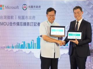 桃園市長鄭文燦與台灣微軟總經理蔡恩全完成「桃園市政府與台灣微軟合作備忘錄(MOU)」簽署。