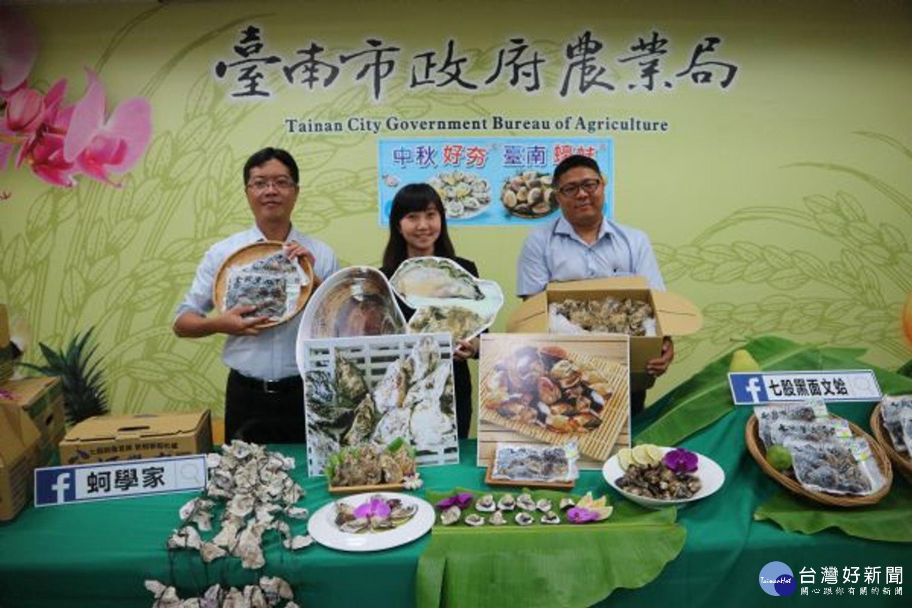 中秋佳節烤肉夯 南市推銷在地鮮蚵與文蛤
