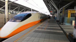 「搭高鐵.慢遊浪漫台三線」八條高鐵假期一日豐富行開賣