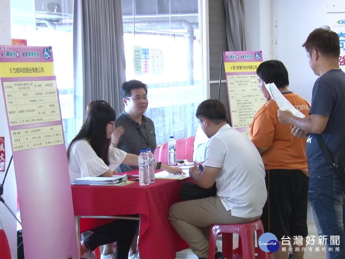 助身障順利就業 竹縣就業博覽會釋出多樣化職缺