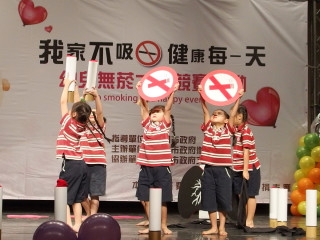 幼兒無菸才藝競賽中,小朋友們天真活潑的表演,為現場增添無比的歡樂氣氛。