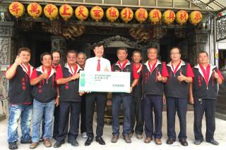 台南市新營區真武殿捐30萬元香油錢給新營醫院社服基金專戶。
