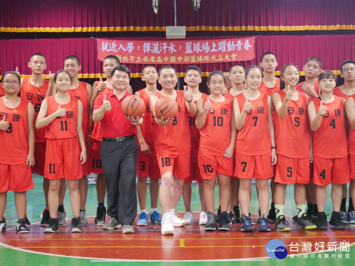 獨缺國中籃球隊? 新北成立安康高中國中部籃球體育班