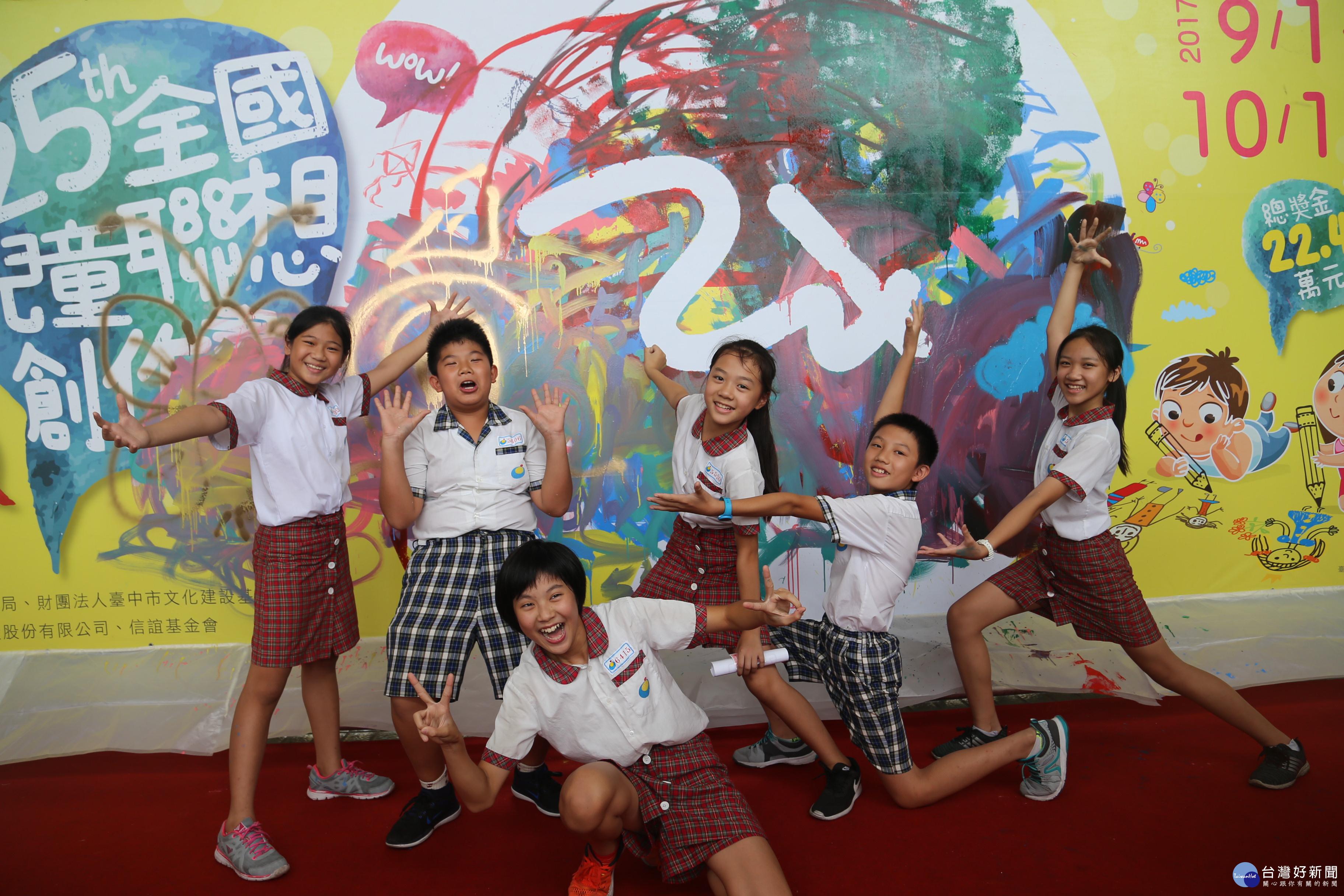 培養創作能量 「全國兒童聯想創作畫比賽」即日起開放徵件