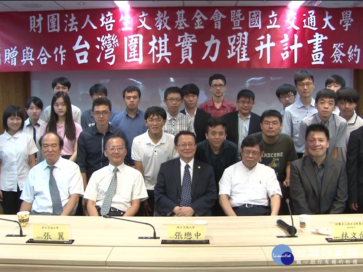 提升台灣圍棋實力 交大CGI團隊獲得校友挹注資金