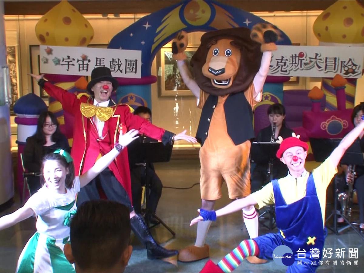 深耕偏鄉藝文 好玩劇團9/16巡演香山校園